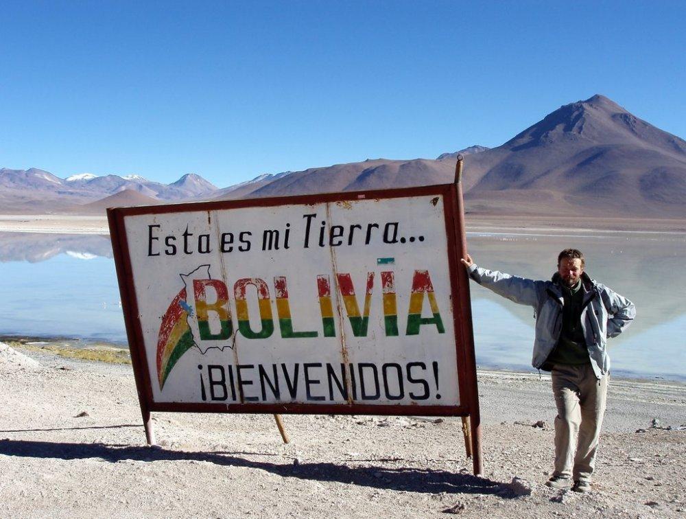 Peru kr 1 (577).jpg
